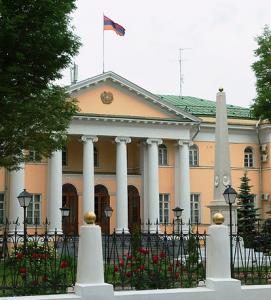 Посольство Армении в Российской Федерации