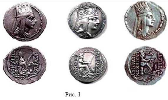 Монета тигран великий цена монета 50 groszy 1992 стоимость