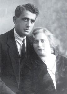 Папа и мама - Вагинак Ильич Хачатурян и Елена Павловна Борисенко