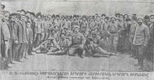 Армянские добровольцы, 1915 год.