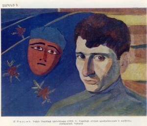 Мартирос Сарьян. Поэт Егише Чаренц, 1923