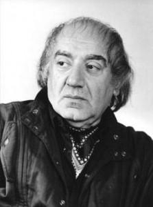 Авет Рубенович Тертерян
