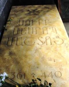 Надгробная плита на могиле Месропа Маштоца