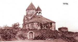 Гандзасарский монастырь в 1910 году
