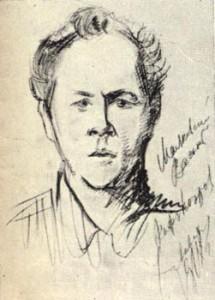 В.Каменский. Рисунок В.Маяковского. 1917 г.
