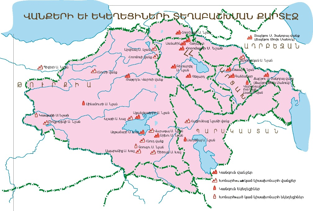 Վանքերի եւ եկեղեցիների տեղաբաշխման քարտէզ (կազմեց թարգմանիչը)