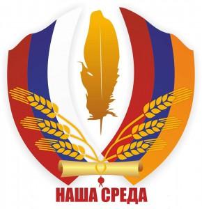 logo_nasha_sreda