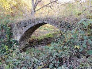 Мост Махтеса Арана. с.Аветараноц. 1663г.