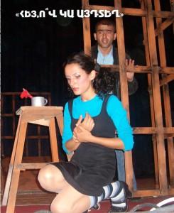 shushi_teatr5