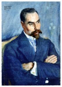 С.В.Малютина. Валерий Брюсов, 1913