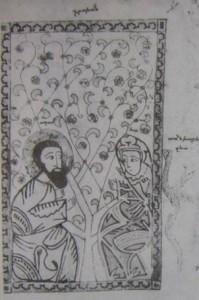 Грехопадение, рук. № 316, XIII—XIV вв.
