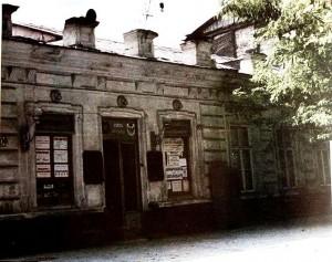 Театр Джанполадяна «Илюзионъ» (Дом офицеров - в 2000-х гг.; в 2007-го года на его месте был построен комплекс Piazza Grande)