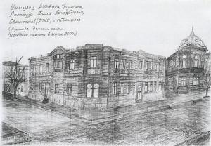 Рисунок Саргиса Оганесяна