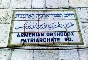 armenian_ierusalim