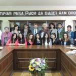 Встреча в Центре друзей русской культуры АрГУ