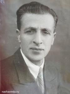 Тиран Ерканян