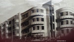 Жилой дом в Ереване