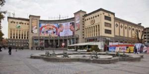 """Кинотеатр """"Москва"""" в наши дни"""