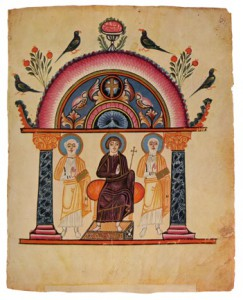 Саак-Маштоцевская Библия 989 года, Эчмиадзин