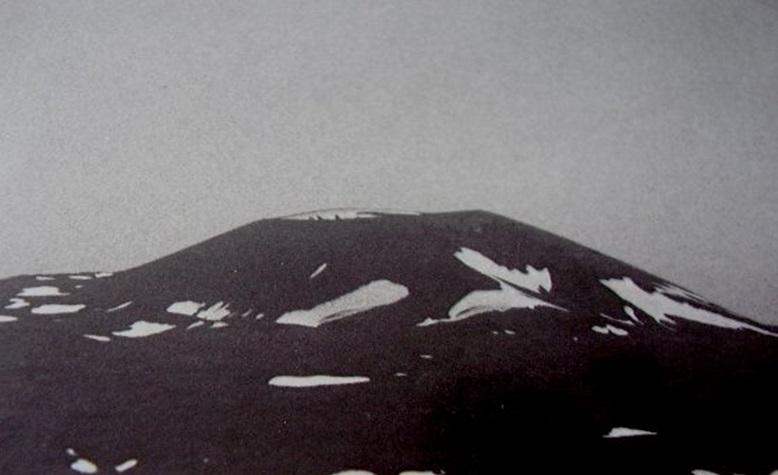 Севсар (Чёрная гора)