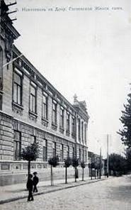 Гогояновская женская гимназия