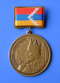 medal_vachagan_barepasht