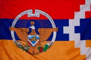 nkrgerbflag