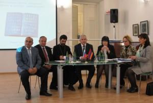 """Международная научная конференция """"Армения в диалоге цивилизаций"""""""