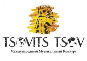 tsovits_tsov1