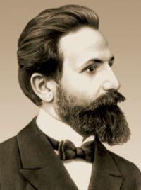 Аветис Агаронян
