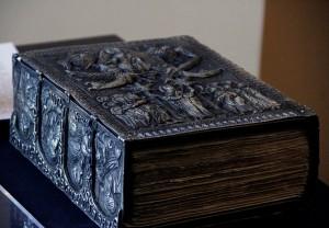 Первая армянская Библия в Матенадаране