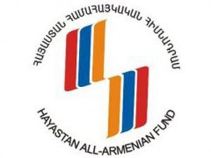 Ayastan_fond