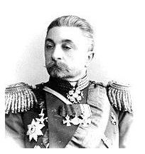 Атабеков(Адабекян) Андрей Атабекович