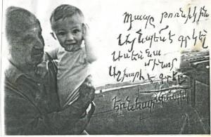 Посвящение первому внуку - Армену. Дедушка так обнял внука, словно он обрел новый мир