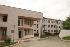 shkola N 11