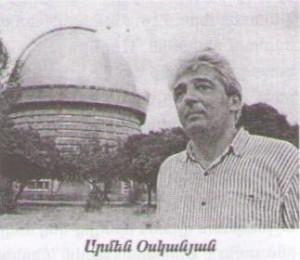Армен Осканян