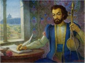 Грачья Рухкян. «Портрет Саят-Новы»