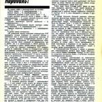 Столица. 1991. № 1-2