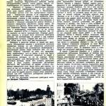 Столица. 1991. № 1-3