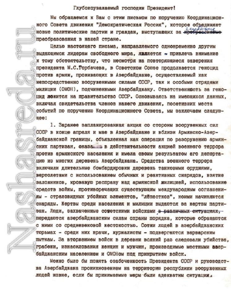 smirnov17