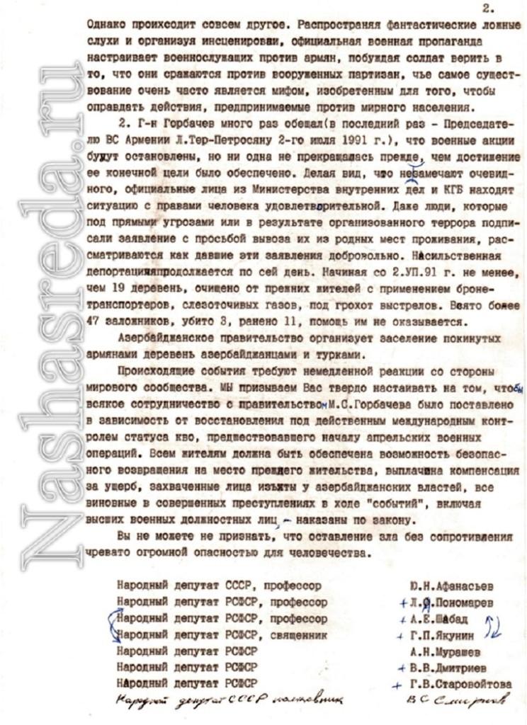smirnov18