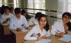 skol2