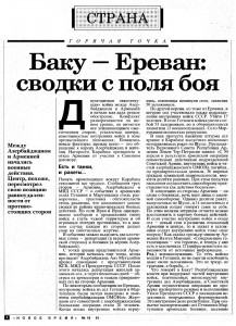 НВ 1991.19_1