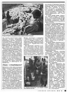 НВ 1991.19_2