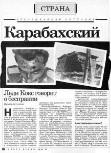 NV 1991.33_1