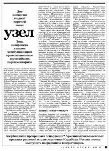 NV 1991.33_2
