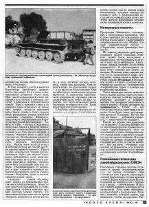 NV 1991.43_2