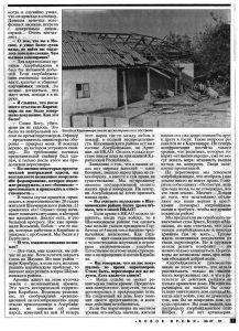 NV 1991.47_2