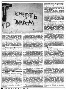 NV 1991.47_3