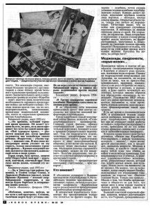 NV 1994.23_2